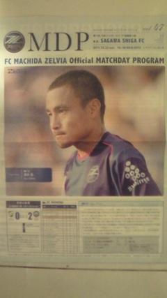 201110232303000[1]nozuta.jpg